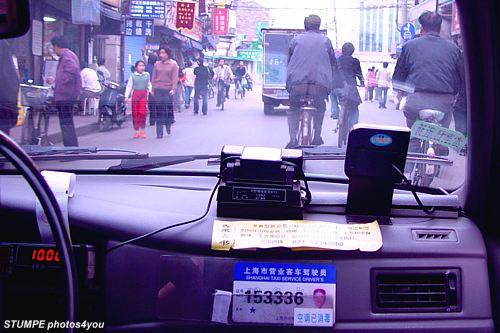 taxi_shanghai_taxis.jpg