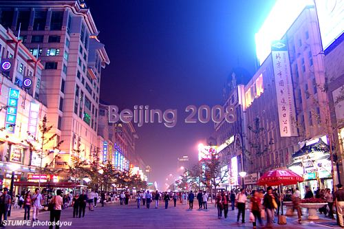 beijing_2008.jpg