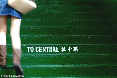 hong_kong_central.jpg