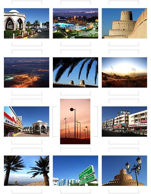al_ain_fotos.jpg