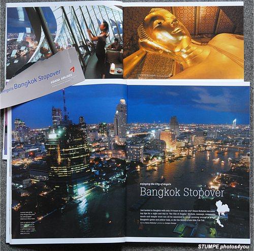asiana_bangkok.jpg