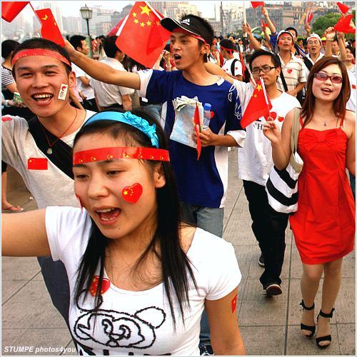 pro_china.jpg