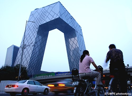 cctv_beijing.jpg