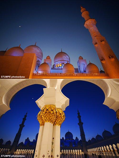 grand_mosque_abu-dhabi_uae.jpg