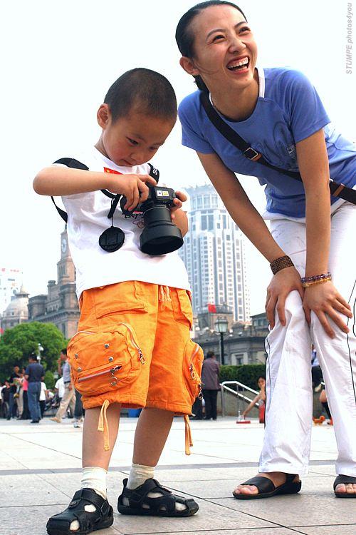 sh_bund_fotograf.jpg