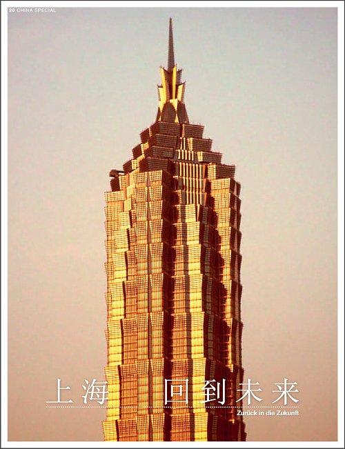 shanghai_huber.jpg